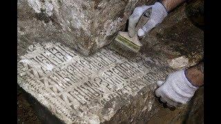 Предки были грамотнее нас и что прячется под нашими ногами.