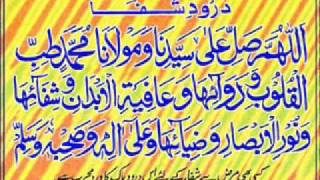 DAROOD E SHIFA.wmv