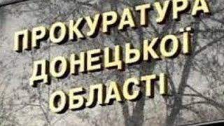 Украина честные новости-Мариуполь-погром прокуратуры(, 2014-04-05T19:56:25.000Z)