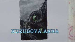 Рисуем чёрную кошку акварелью/учимся рисовать чёрную кошку на бумаге/ cat in watercolor