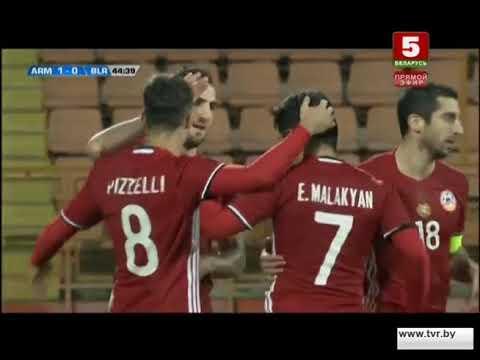 2 0   Генрих Мхитарян  Армения   Беларусь 09⁄11⁄2017  Товарищеский матч