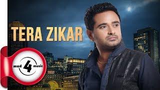 Masha Ali | Tera Zikar | New Punjabi Songs 2018 | MAD4MUSIC