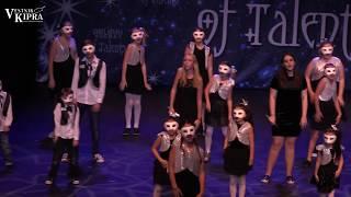Galaxy of Talents Video. 26 November 2017 (evening)