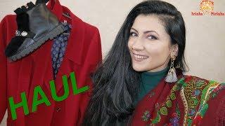 Обновки: одежда Фаберлик, пальто, платок и необычная обувь:)