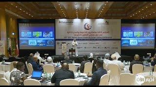 انطلاق المؤتمر الـ 23 للحكومة والمدن الذكية في دول مجلس التعاون الخليجي