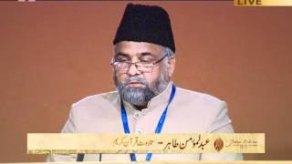 Tilawat Holy Quran, Surah Al-Ahzab (v. 41-49) with Urdu translation, Jalsa Salana UK 2011