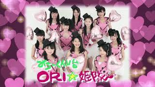 2014年12月約2週間 東京JR秋葉原駅前UDXビジョン みちのく仙台ORI☆姫隊 ...