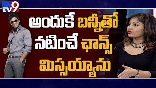 Madhavi Latha : I missed a chance in Allu Arjun...