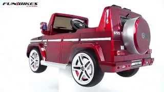 Детский электромобиль Гелендваген G-55 6V глянцевый бордовый(Вы можете купить детский лицензионный электромобиль-джип Mercedes G55 Гелендваген 6V глянцевый бордовый на нашем..., 2015-07-28T15:33:42.000Z)