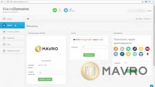 #7Как зарегистрировать домен за MAVRO؟ Товары за Mavro