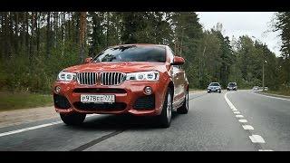 BMW X4 // АвтоВести 176