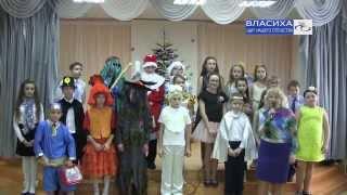 Новогодний мюзикл в школе имени Попова