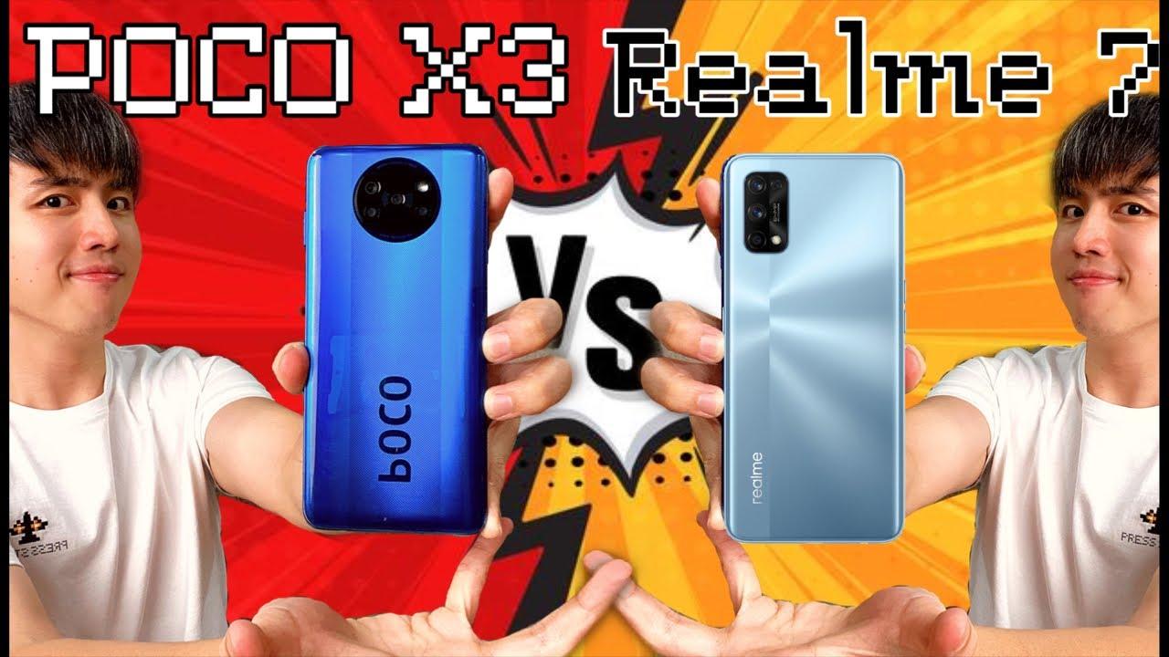 Realme 7 Pro 完全不是Poco的對手?