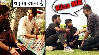Do You Want To Kiss Me 💋  | Pranks in India | Unglibaaz
