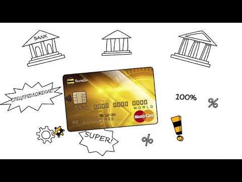 Карта «Билайн» MasterCard® - Узнайте больше, посмотрев ролик.