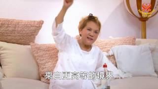 清海無上師精選短片:回歸五界靈魂的歸宿