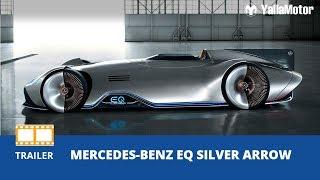 Mercedes-Benz Vision EQ Silver Arrow | YallaMotor.com