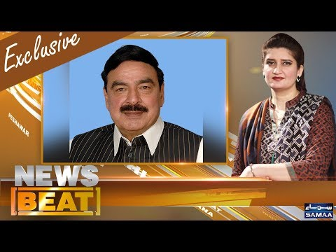 Sheikh Rasheed Exclusive | News Beat | Paras Jahanzeb | SAMAA TV | 02 June 2018