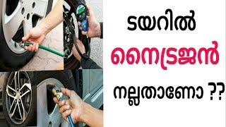 Nitrogen vs Air | which is best for tyres | Malayalam video | # Informative Engineer
