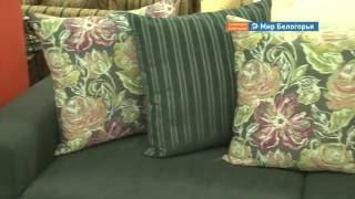Как выбрать диван для гостиной(, 2016-07-12T09:06:15.000Z)