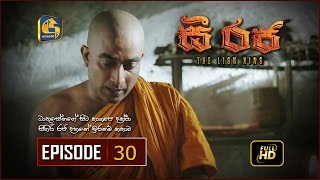 C Raja - The Lion King | Episode 30 | HD Thumbnail