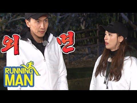 Kwang Soo and Da Hee Receive Penalty Stickers [Running Man Ep 393]