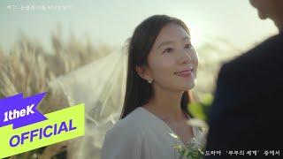Youtube: Farewell In Tears / Huh Gak