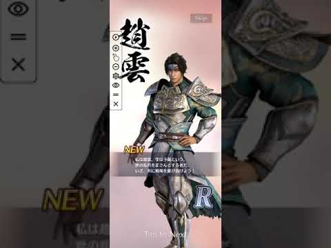 New Dynasty Warriors 9 Mobile First time Play