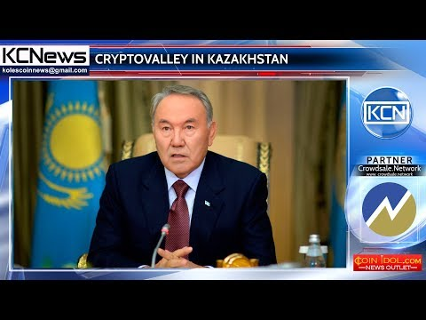 The territory of EXPO in Kazakhstan will become a crypto valley