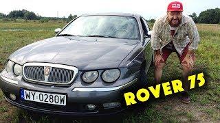 ROVER 75 - эксклюзивный автомобиль британского автопрома | Обзор б/у авто