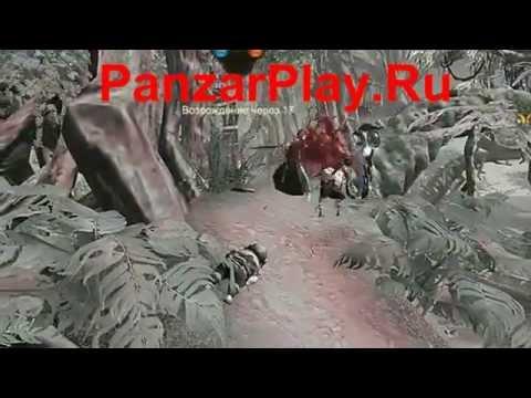 видео: panzar Скачать   Где скачать игру Панзар.