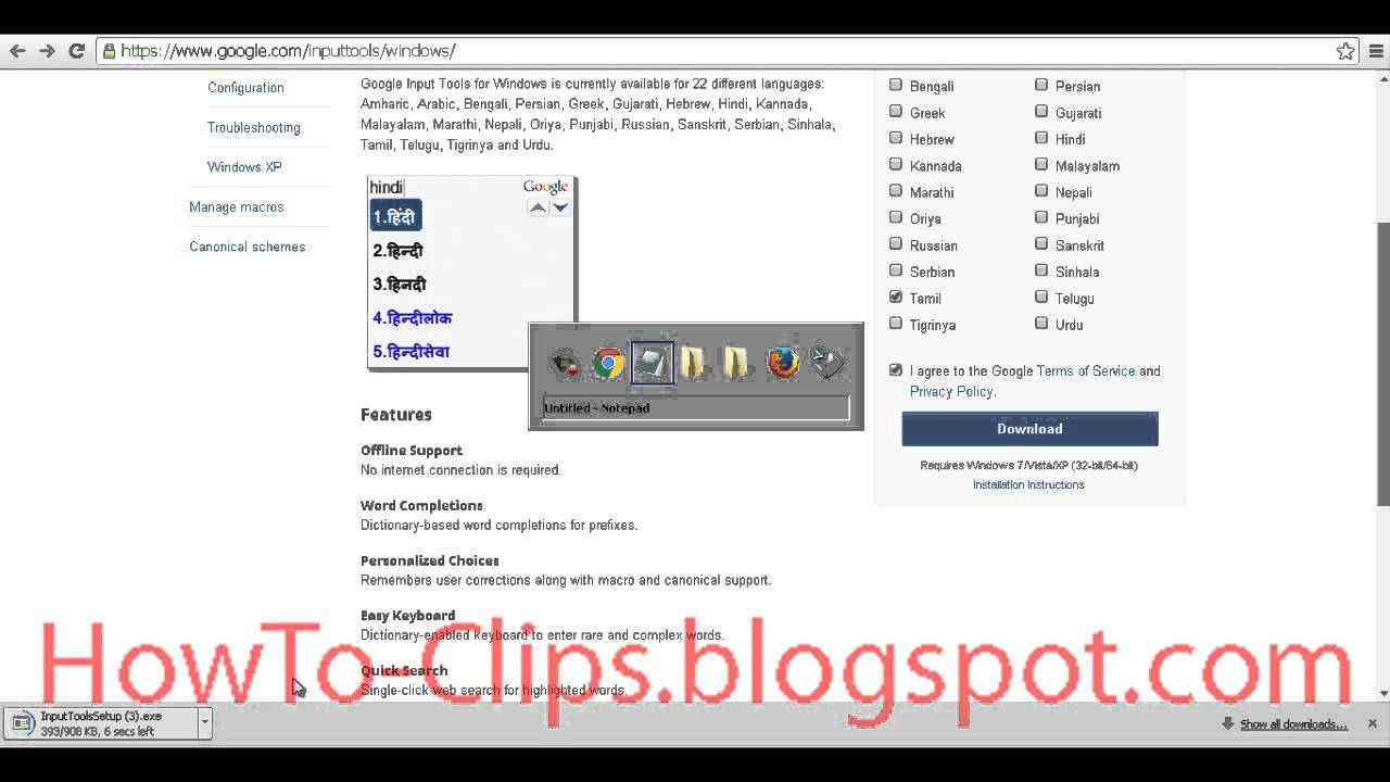 How to Type Tamil Letters in Facebook Status through Computer