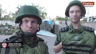 (ENG Sub) Дорога в Пески, обстрел и радости ополченцев... 18+