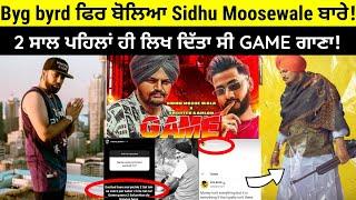 Byg Byrd Reply Sidhu Moosewala | Sidhu Moosewala Game song update |