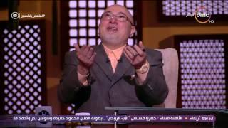 خالد الجندي: الشريعة قدمت مصلحة الإنسان على الدين ..فيديو