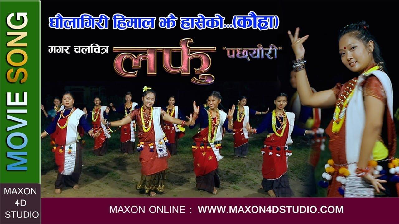 Download audio of Manchhe Khattam - VTEN (Samir Ghising) Ft