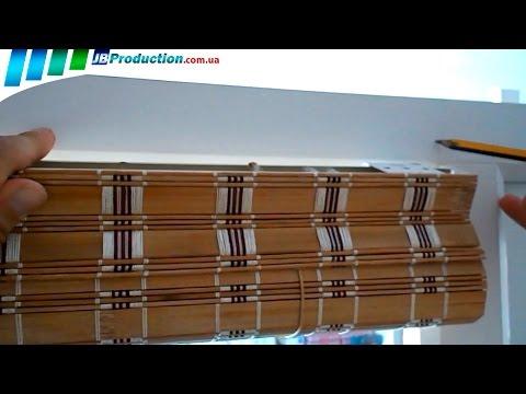 Как крепить бамбуковые жалюзи на пластиковые окна