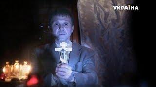 Покойник-провокатор | Реальная мистика