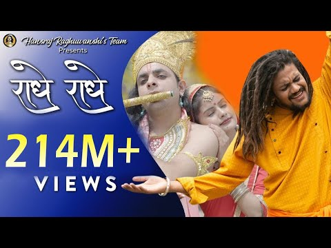 Radhe Radhe - राधे राधे - official music video   hansraj Raghuwanshi   Mista Baaz   iSur