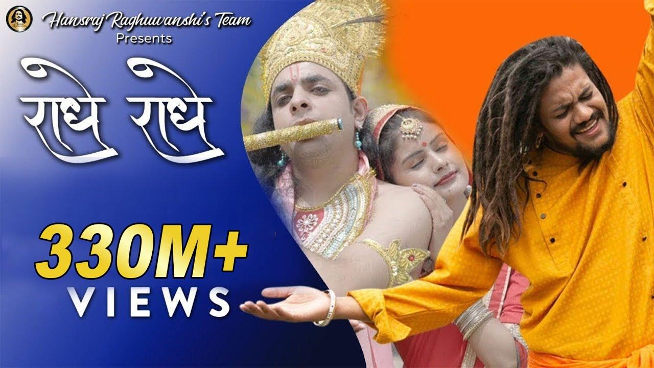 Download Radhe Radhe - राधे राधे - official music video   hansraj Raghuwanshi   Mista Baaz   iSur
