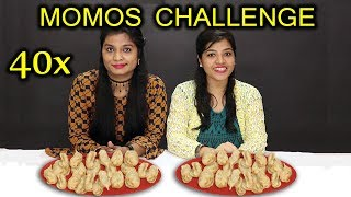 40 MOMOS EATING CHALLENGE | 40 MOMO EATING COMPETITION  | 40 मोमो ईटिंग चॅलेंज