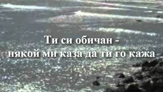 CeCe Winans - You Are Loved (Ти си обичан)
