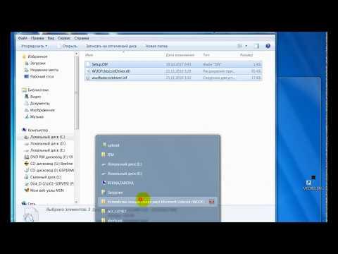 Как вытащить драйвер из Windows 7 Как извлеч дрова и системы