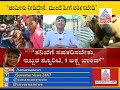 Bail Granted But Trouble May Not Be Over For Duniya Vijay Yet の動画、YouTube動…