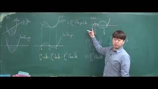 수학2 수학의 바이블 10단원 정적분의 활용(19123…