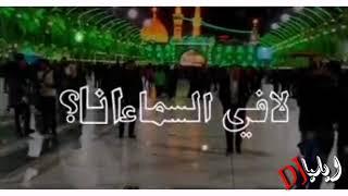 اجمل نغمات رنين|وطال صبري الشيخ حسين الاكرف|حالات واتساب تجنن