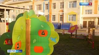 Фото В Барнауле появился ещё один детский сад