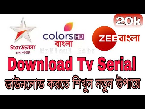 Star jalsha tv app download | Star Jalsha Online  2019-06-24