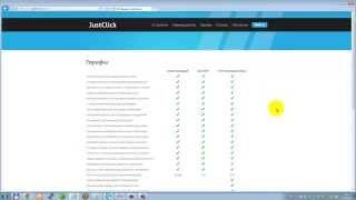 Тема: Обзор сервиса JustClick   Создаем форму подписки