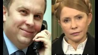 Yulia Tymoshenko wants to burn Russia with nuclear weapons